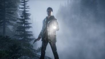 Alan Wake 2, по слухам, находится в разработке и будет издана Epic Games
