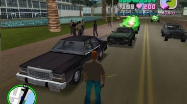 """Grand Theft Auto: Vice City """"LAPD '85, Ford LTD Crown Victoria MIB '85 """"Man in Black movie"""""""""""
