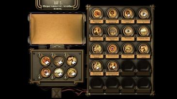 BioShock: Сохранение/SaveGame (16 поэтапных сохранений)
