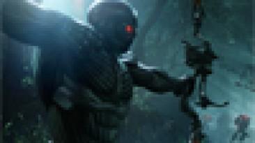 Crytek сократила сроки запуска Crysis 3