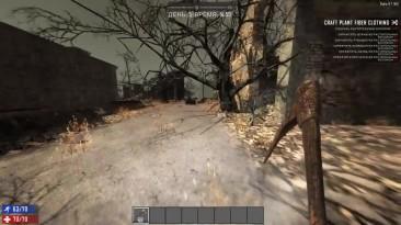 7 Days To Die - Alpha 14 - Нашли бункер ! (ШОК)