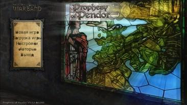 Mount & Blade - Prophesy of Pendor: Чит-Мод/Cheat-Mode [3.9.3] - V2