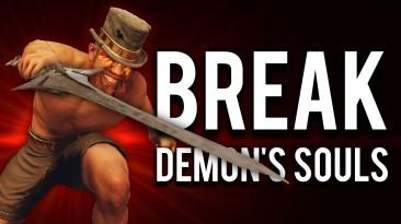 Баг в ремейке Demon's Souls позволит вам убивать с одного удара