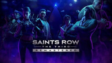 В Steam и в GOG состоялся релиз Saints Row: The Third Remastered