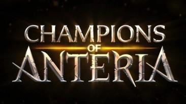 CPY и PLAZA взломали Champions of Anteria - 1-ю игру со связкой Uplay+Denuvo