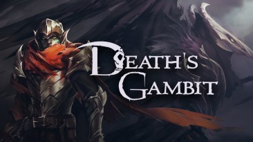 Разработчики Death's Gambit поделились деталями бесплатного дополнения