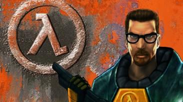 В Сети появились фотографии, которые использовали для текстур в первой Half-Life