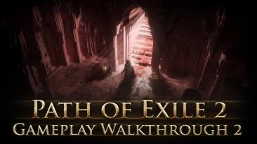 20 минут геймплея Path of Exile 2