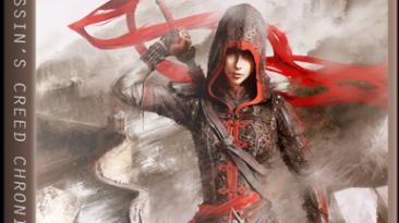 Assassin's Creed Chronicles: China: Сохранение/SaveGame (Игра пройдена на 100%) [v1.0] [CODEX]