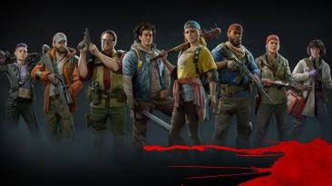 В Back 4 Blood сыграло более 5,6 миллиона игроков