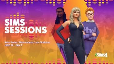 В Sims 4 пройдёт музыкальный фестиваль