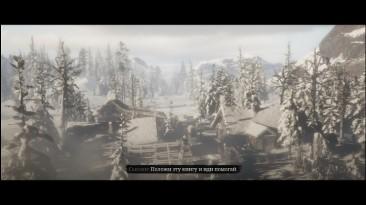 "Red Dead Redemption 2 ""Фикс катсцен для 21:9 мониторов v3.2"""