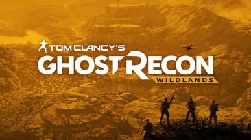 "Tom Clancy's Ghost Recon Wildlands ""Original Game Soundtrack ч.2"""