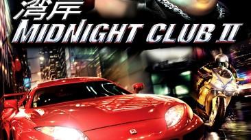 """Прыгательное"" видео из Midnight Club 2"