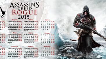 """Assassin's Creed: Rogue """"Календарь на 2015 г. (Обои)"""""""