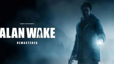 Инсайдер утверждает, что Alan Wake Remastered приведет к сиквелу