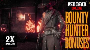На этой неделе в Red Dead Online: бонусы за ловлю преступников, задания и события свободного режима