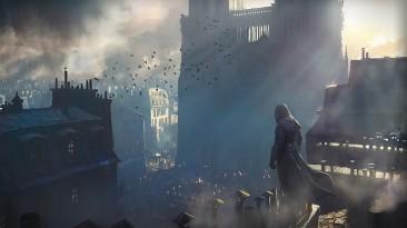 Assassin's Creed Unity, работающий на NVIDIA RTX 3090 с эффектами трассировки лучей, показывает потрясающую детализацию