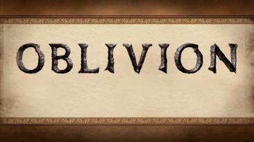 Отчет ньюфага # 2. The Elder Scrolls IV: Oblivion