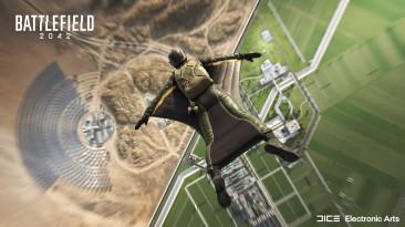 Открытая бета Battlefield 2042 начнется через две недели
