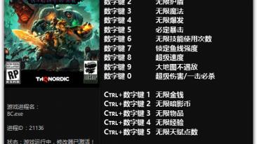 Battle Chasers: Nightwar: Трейнер/Trainer (+16) [22997] {FLiNG}
