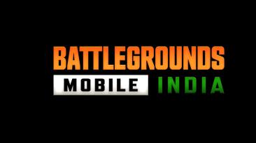 PUBG Mobile разблокирована в Индии - вышла региональная версия игры с зеленой кровью и новым названием