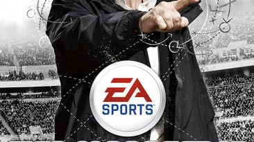 """FIFA Manager 13 """"База на сезон 2016-17"""""""