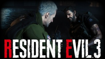 "Resident Evil 3 ""Биг Босс из MGS 5"""