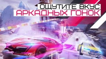 Gameloft открыла предрегистрацию наAsphalt9 дляAndroid