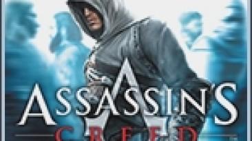 Assassin's Creed: Трейнер (+5) [1.0.2.1 - DX9] {Renan}