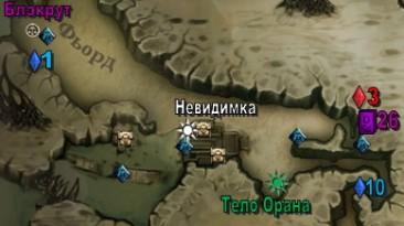 """Darksiders 2 """"Карты с размещением всех секретов для игры"""""""