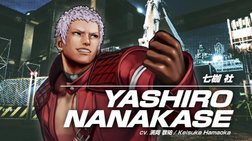 The King of Fighters XV представляет Яширо Нанакасэ с новым трейлером и скриншотами