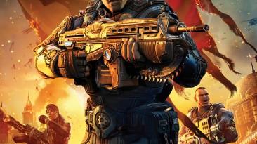 "Gears of War: Judgment ""Официальный саундтрек (OST)"""
