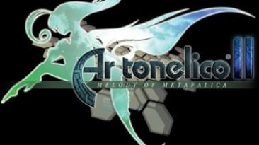 [Игровое эхо] 20 января 2009 года - выход Ar Tonelico II: Melody of Metafalica для PlayStation 2