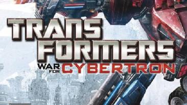 Назад в будущее. Обзор Transformers: War for Cybertron