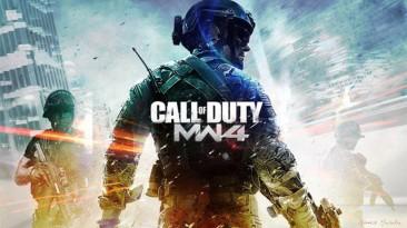 Eurogamer хитрым способом намекнул, что Infinity Ward делает Call of Duty: Modern Warfare 4