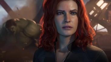 Marvel's Avengers - Трейлер E3 2019 на русском - VHSник