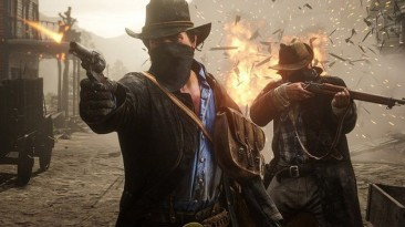 Red Dead Redemption 2 получила скидку в Steam