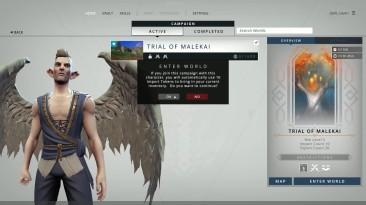 """Crowfall: Обновление """"Прихоти войны"""""""