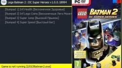 Lego Batman 2 - DC Super Heroes: Трейнер/Trainer (+4) [v1.0.0.18994] {Enjoy}