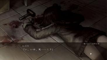 Первые скриншоты, арты и трейлер Asatsugutori
