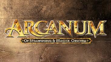 Почему Arcanum незаслуженно забыт?
