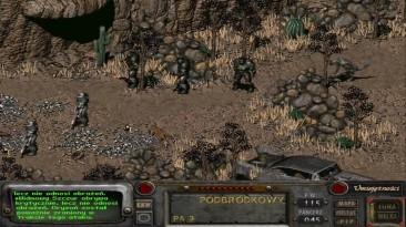 Пасхалки из Fallout 2 #3