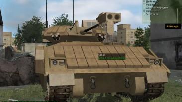 """Armed Assault """"Desert bradley"""""""