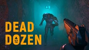 В начале марта в раннем доступе выйдет хоррор-шутер Dead Dozen