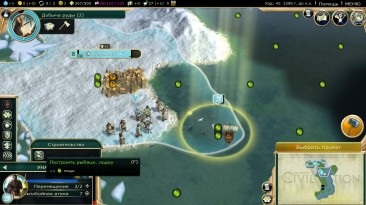 "Sid Meier's Civilization 5 ""Мод на Инуитов (экскимосов) на русском"""