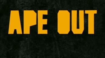 Игра Ape Out выбила себе бесплатное демо и скидку в 30%