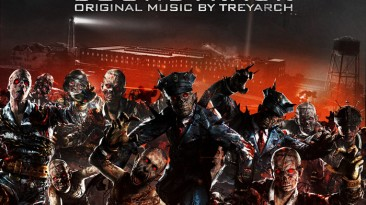 """Call of Duty: Black Ops II Zombies """"MOB of the Dead"""" - OST (Официальный саундтрек)"""
