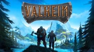 Новый патч для Valheim улучшил работу серверов, но добавил игрокам проблем