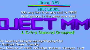 "Minecraft ""Проект ММО [1.16.1] [1.15.2] [1.12.2]"""